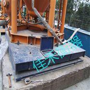 1000kg槽钢电子称,1吨双层结构槽钢平台秤