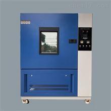 QLH-800熱空氣老化試驗箱