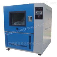 SC-800沙塵試驗箱