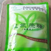 食品级L-岩藻糖厂家