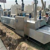 1200调剂出售二手隧道低温速冻机