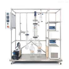 FMD-150B2玻璃分子蒸馏