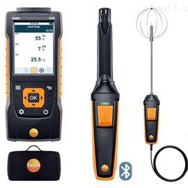 440德国德图testo 热线风速测量套装