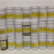 GBW07405(GSS-5黄红壤土壤成分分析标准物质