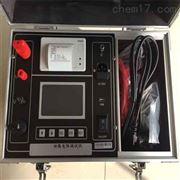 回路电阻测试仪低价销售