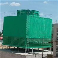 10 50 100 200 300吨可定制吉林玻璃钢降温快冷却塔