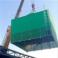10 20 30 40 50 60吨可定制衡阳玻璃钢自然通风冷却塔