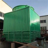 10 20 30 40 50 60吨可定制河池玻璃钢降温快冷却塔