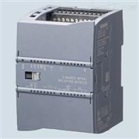 7MH4960-4AA01SIWAREX WP241称重模块