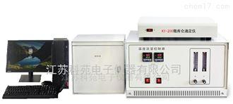 KY-200微庫侖硫氯測定儀