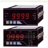 A5000系列A5000系列直流电压数字面板表日本渡边