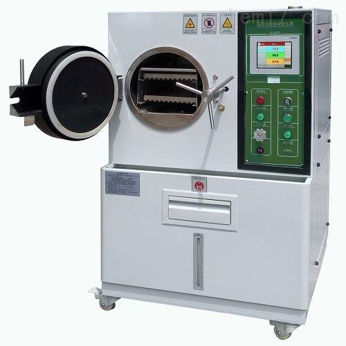 CO2培养箱 精密型恒温箱报价