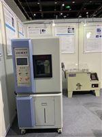 JF-1003上海专业高低温试验箱厂家定制优惠