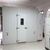试验箱大型快速温变试验箱产品介绍