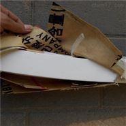 厂家批发销售白色耐高温ptfe聚四氟乙烯板
