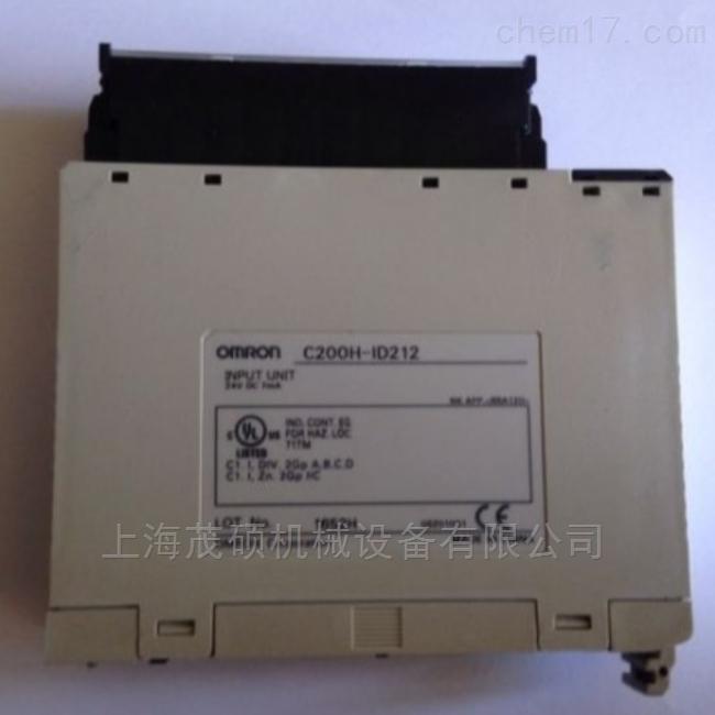 C200H-ID212日本OMRON模块C200H-ID212大量现货