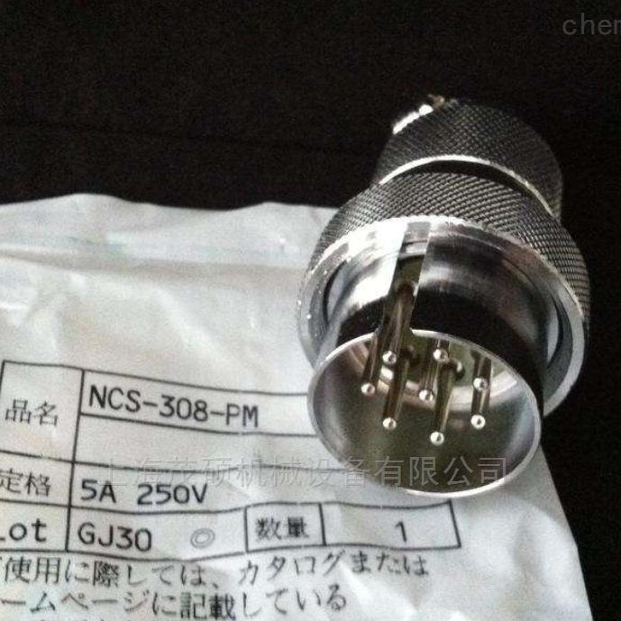 NCS-252PM日本七星NANABOSHI连接器NCS-252PM大量现货