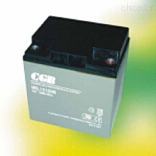 CGB长光蓄电池HRL12100W报价