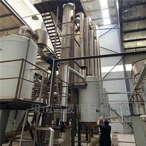 二手6吨四效降膜蒸发器