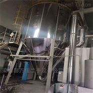 工厂转型150喷雾干燥机低价出售