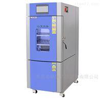 安防產品專用高低溫試驗箱
