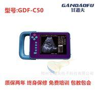 gdf-c50采购羊B超彩超报价羊用B超厂家价格大全