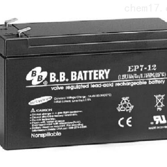 台湾BB蓄电池EP7-12原装正品报价