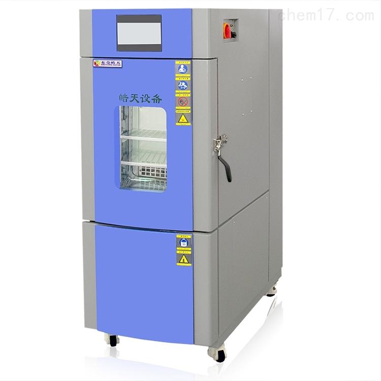 规格齐全 高低温湿热试验箱高分子材料