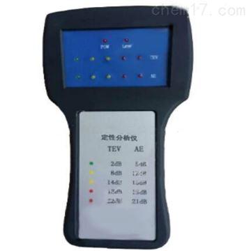 MZPD-100S手持式局部放电定性分析仪厂家