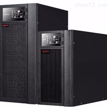 Santak 山特C3K 3KVA/2400W在线式UPS电源