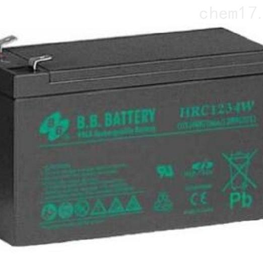 台湾BB蓄电池HRC1234W价格销售