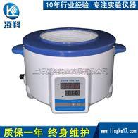 ZNHW-1000ml智能数显恒温电热套