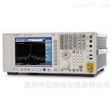N9010A安捷伦EXA信号分析仪N9010A维修