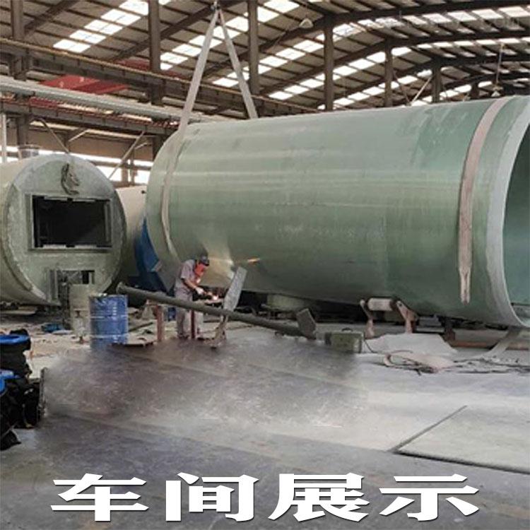 北京一体化雨水泵站