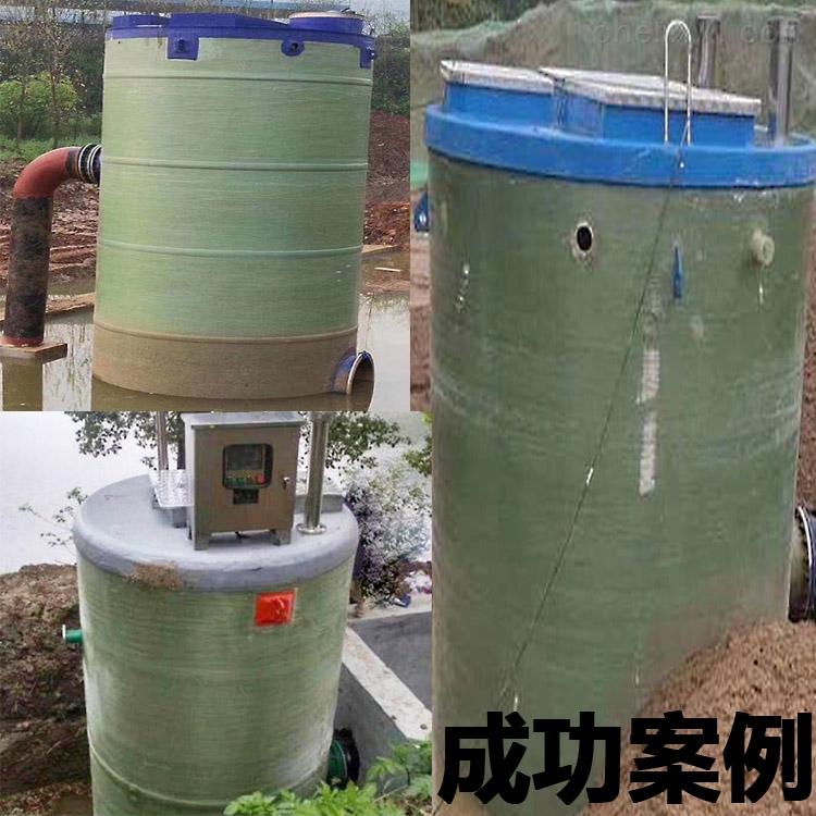 内蒙古一体化排水泵站