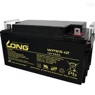 WP65-12LONG广隆蓄电池WP65-12全新正品