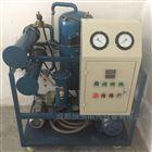 电力资质真空滤油机