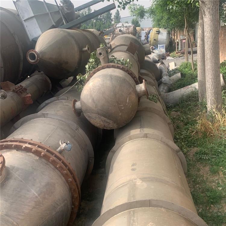 高价回收二手多效浓缩蒸发器
