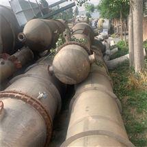 各种型号回收二手多效降膜浓缩蒸发器