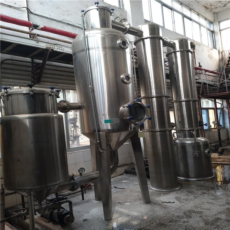 化工厂二手浓缩蒸发器回收