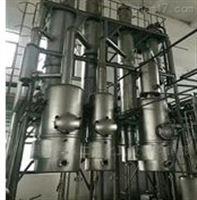厂家回收二手蒸发器