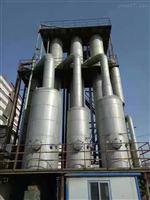 回收二手蒸发器价格规范化..
