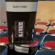 st755科尔奇呼吸空气压缩机润滑油CE750产品说明