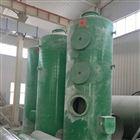 蘇州泡沫除塵器廠家