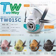 TW01SCshigematsu防尘防毒面具