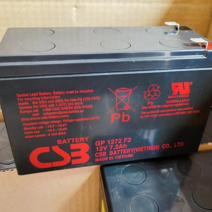 APC电源用CSB蓄电池GP1272F2
