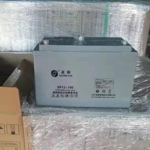 SP12-100圣阳UPS电源蓄电池