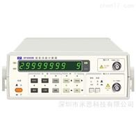 SP1500B/C/SP2500B/SP3000B盛普SP1500B/C/SP2500B/SP3000B频率计数器