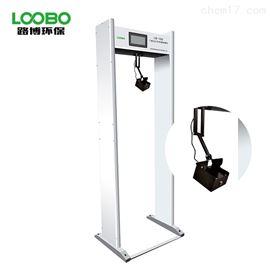 LB-105门式测温仪温度异常自动报警