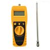 高精度高周波水分儀JK-100W